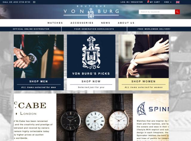 Boutique Von Burg